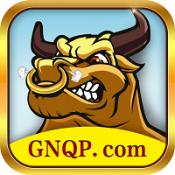 公牛棋牌游戲iOS