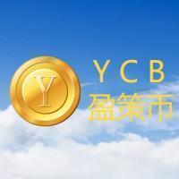YCB盈策幣