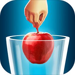果汁攪拌機3D