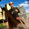 西部荒野枪手射击