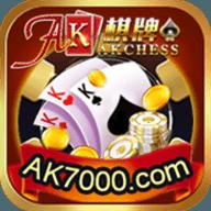 AK棋牌手机版