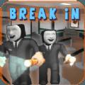 roblox入室抢劫