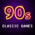 90年代经典游戏
