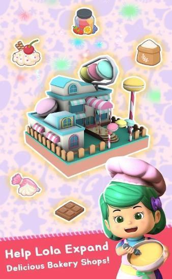 洛拉面包店