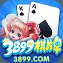 3899棋牌手机版