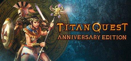 泰坦之旅:不朽王座十周年纪念版
