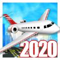 飛機飛行模擬器2020