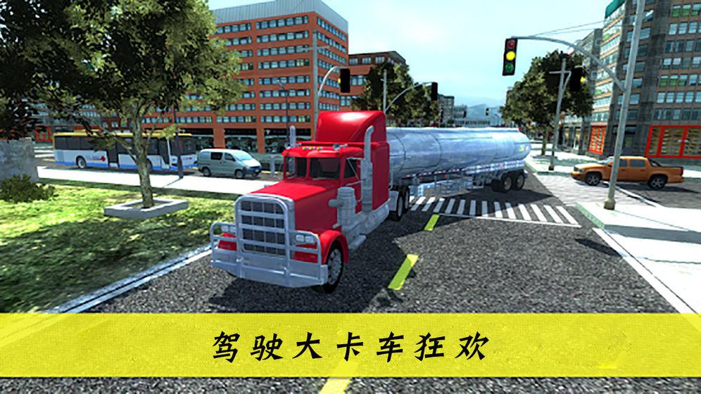 大卡车英雄2破解版