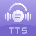 文字转语音TTS