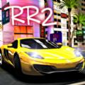 Rush Racing2