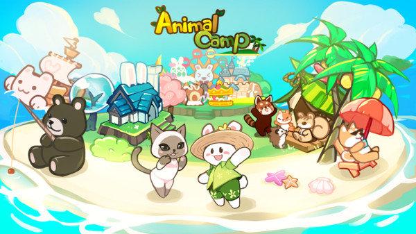 动物森林会