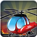 重力直升机