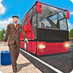 教练巴士模拟器3d手机版