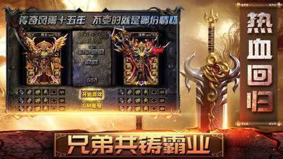 龙将皇城争霸
