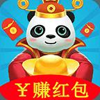 全民养熊猫 红包版