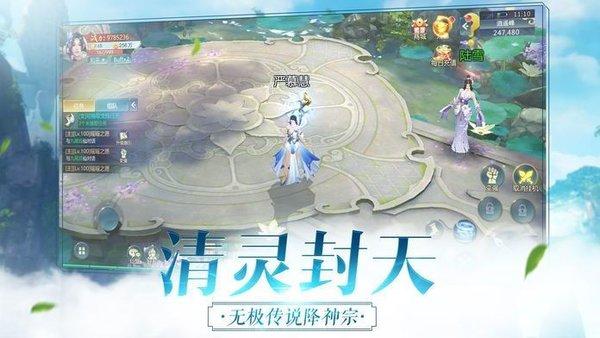 王者美人传游戏截图