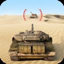 坦克战争世界游戏