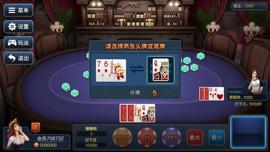 六博棋牌游戏