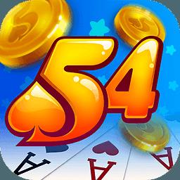 54棋牌游戏