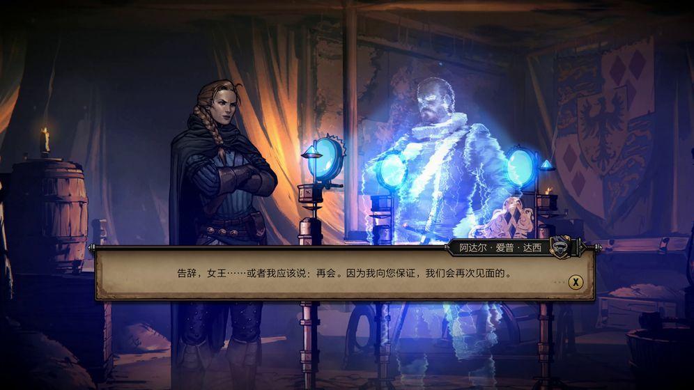 巫师:昆特牌