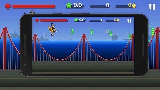重力直升机游戏截图