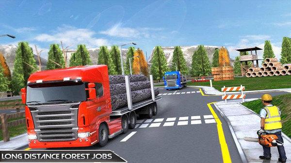 大货运输模拟