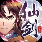 仙剑奇侠传移动版 v1.0.0