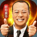 王城英雄公测服2020下载-王城英雄公测服286区安卓最新版下载-SNS游戏交友网