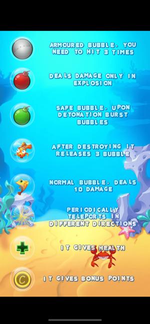 新世界泡泡鱼