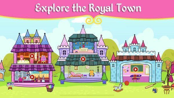 我的小镇娃娃城堡