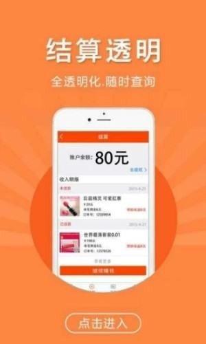 梦幻赚钱王app截图