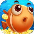 快樂淘金魚