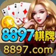 8897棋牌app