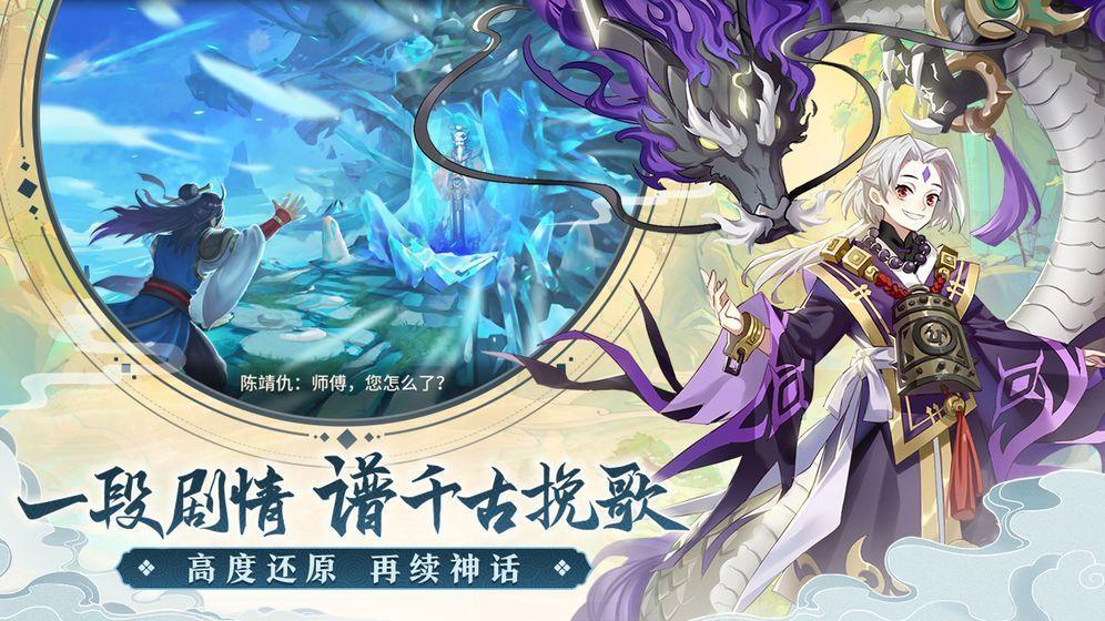 轩辕剑剑之源官网版