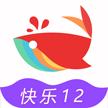 浙江12选5快乐彩