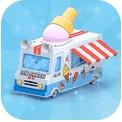 冰淇淋大师