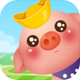 阳光养猪场赚钱版