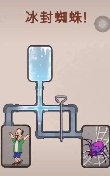 抽铁棍放水救人