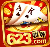 632棋牌游戏