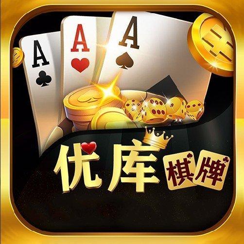 优库棋牌app