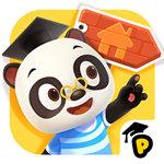 熊猫博士小镇合集
