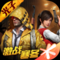 沐风画质盒子app