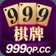 999娱乐棋牌