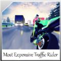 高貴摩托騎手