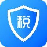 自然人电子税务局app