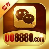 微信棋牌app