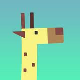噢!我的长颈鹿
