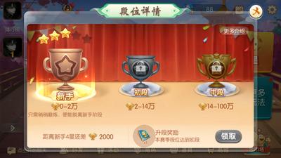 乐开棋牌app