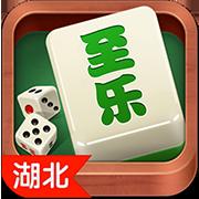 至乐棋牌app