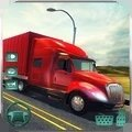 超市卡车运输